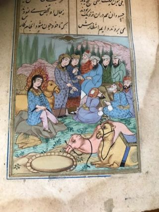 19th Century Illuminated Manuscript Book with 11 Miniatures